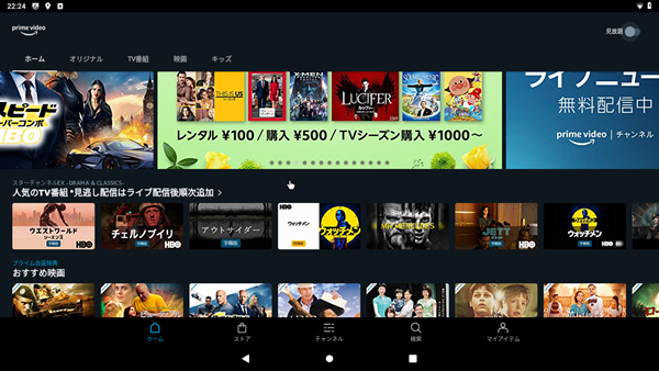 Screenshot_20200429-222410_
